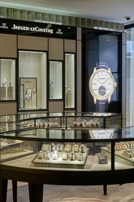 Longines Boutique